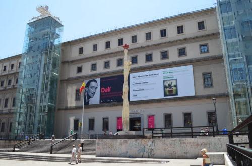 spain_darimuseum