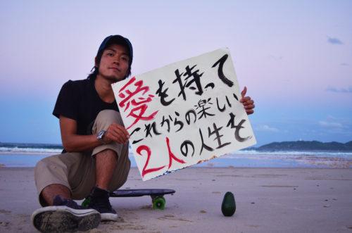 byronbay_ayuakkun