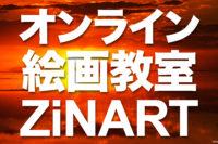 onlinezinart