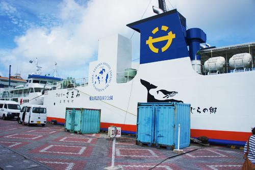 zamami-ferry