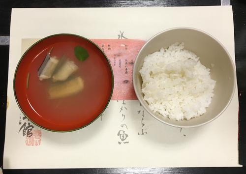 3710_osuimono